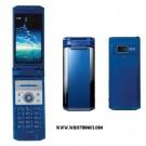 Sharp Sh905i Blue
